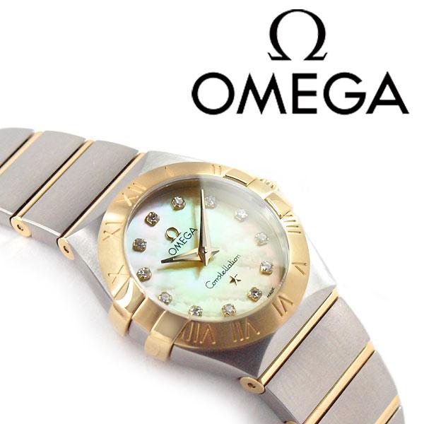 欧米茄星座欧米茄女式手表黄壳拨号银色和金色抛光的不锈钢带 123.20.24.60.57.001