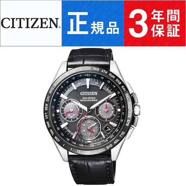 70771361a2f Citizen atessa CITIZEN ATTESA Eco-Drive GPS satellite radio clock F900  satellite wave watch Mens ...