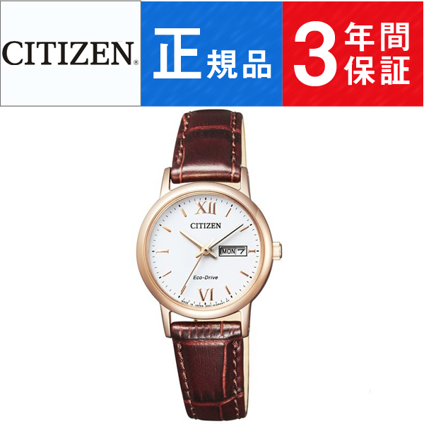 Citizen collection CITIZEN COLLECTION eco-drive solar watch women's PAL watch day date white Brown made in Japan EW3252-07 A