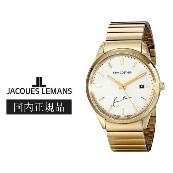 【JACQUES LEMANS】ジャックルマン Kevin COSTNER クォーツ メンズ アナログ 腕時計 KC-102E