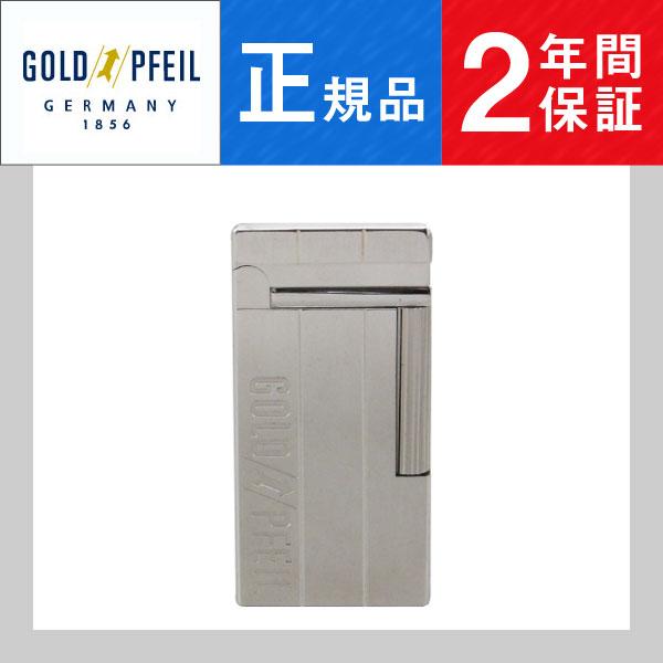【GOLD PFEIL】ゴールドファイル ガスライター GP-1001DSダイアシルバー【ネコポス不可】