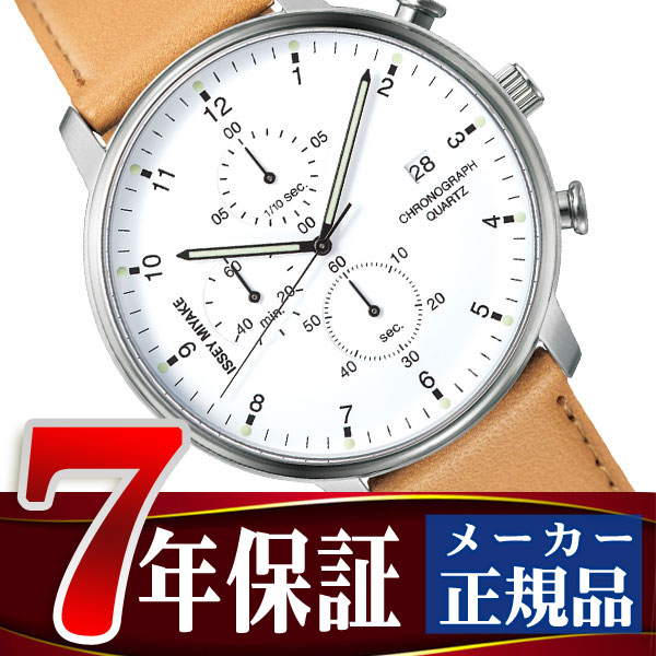 【ISSEY MIYAKE】イッセイミヤケ 腕時計 メンズ C シー 岩崎一郎デザイン クロノグラフ NYAD004