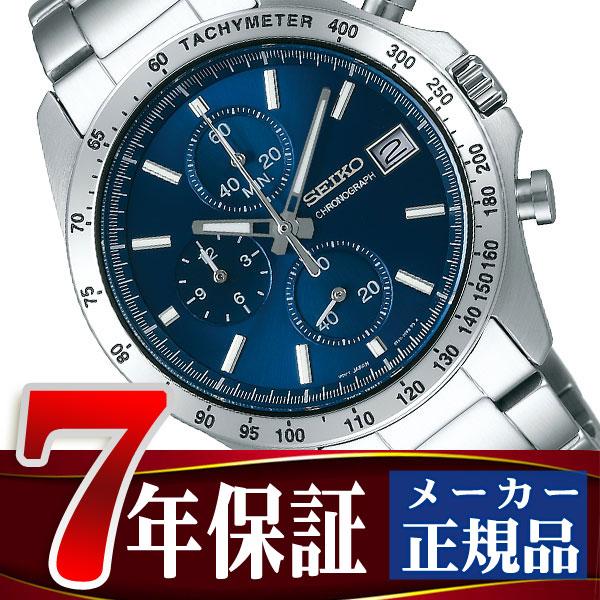 【SEIKO SPIRIT】セイコー スピリット クォーツ クロノグラフ 腕時計 メンズ SBTR023