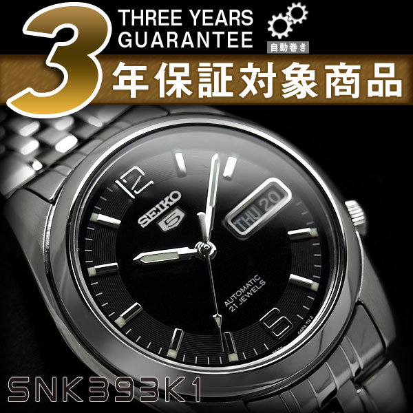seiko5 non-release business for the SEIKO SEIKO 5 SEIKO5 SEIKO five men watch SNK393 reimportation SEIKO self-winding watch mechanical machine-type automatic black metal belt SNK393K SNK393K1 three years guarantee men watch man in Japan