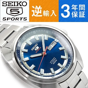 8ae4824ef 1MORE: Mechanical men watch blue dial silver stainless steel belt ...