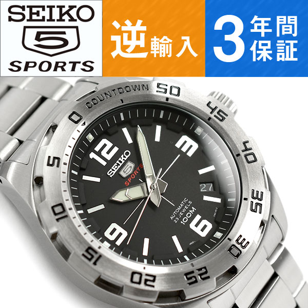 705eb21cb 1MORE: Mechanical men watch black dial silver stainless steel belt ...