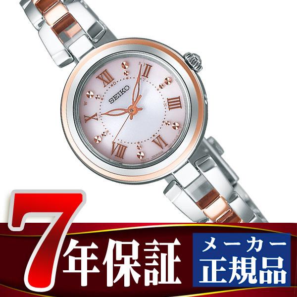 【SEIKO SELECTION】セイコー セレクション レディースモデル 電波 ソーラー 電波時計 腕時計 レディース ピンク ダイアル SWFH090