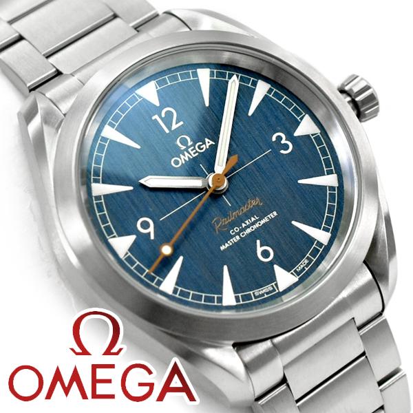 OMEGA オメガ シーマスター レイルマスター 自動巻き機械式 クロノメーター メンズ腕時計 ブルーダイアル ステンレスベルト 220.10.40.20.03.001