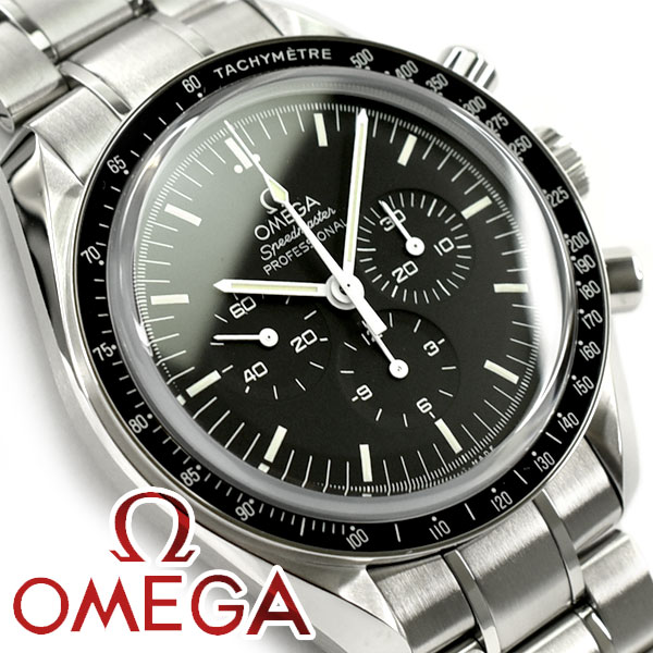 1more Omega Omega Speed Master Professional Moon Watch Rolling By
