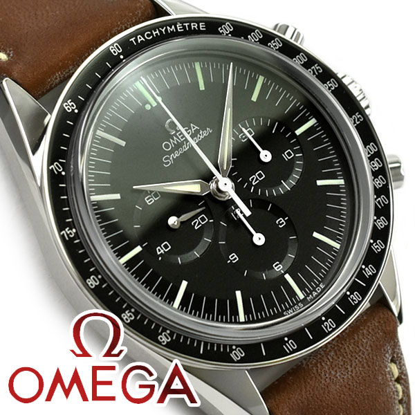 1more Omega Omega Speed Master Moon Watch Rolling By Hand Machine
