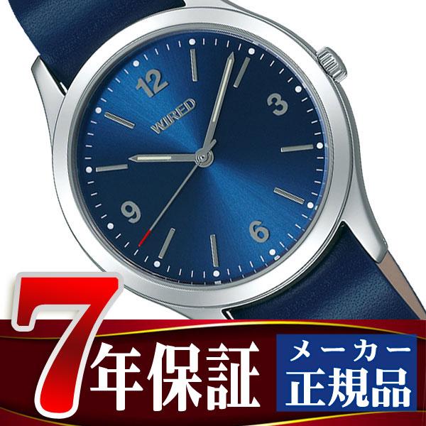 【SEIKO WIRED】セイコー ワイアード 腕時計 buddyコラボモデル ユニセックス 替えベルト付き ブルー AGAK705
