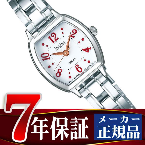 【SEIKO ALBA ingenu】セイコー アルバ アンジェーヌ ソーラー 腕時計 レディース ホワイト AHJD106