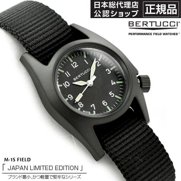 【正規品】BERTUCCI ベルトゥッチ JAPAN LIMITED EDITION クォーツ レディース腕時計 オールブラック ナイロンベルト BE-18024【送料無料】