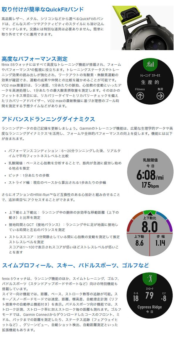 GARMIN ガーミン fenix 5S グレー ABC+GPS機能+光学式心拍計搭載 登山・ラン・バイク・スイムなどマルチスポーツ対応 スマートウォッチ 168535