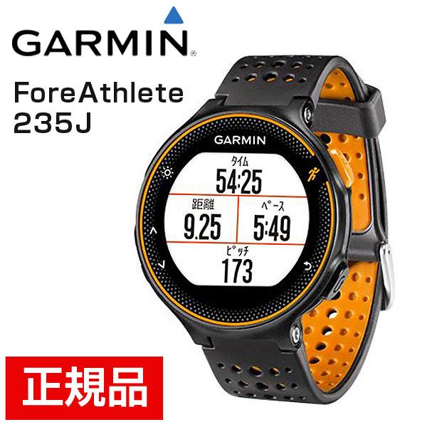 GARMIN ガーミン ForeAthlete 235J ブラックオレンジ GPS機能+光学式心拍計搭載 ランニングウォッチ スマートウォッチ 37176J【あす楽】