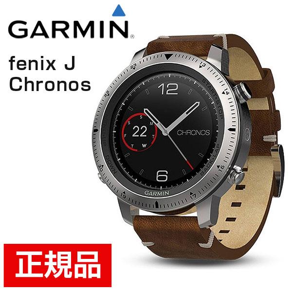 GARMIN ガーミン fenix J Chronos クロノス アーバン ABC+GPS機能+光学式心拍計搭載 登山・ラン・バイク・スイムなどマルチスポーツ対応 スマートウォッチ 010-01957-41