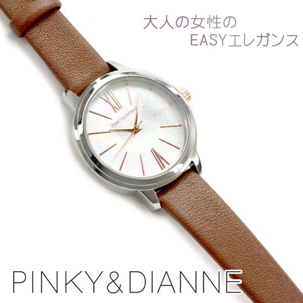正規品 送料無料 PD104SWHBR ピンキーアンドダイアン PD 腕時計 おすすめ特集 在庫一掃 女性用 PINKYDIANNE ピンキーダイアン クォーツ ホワイトシェルダイアル ブラウンレザーベルト レディース腕時計