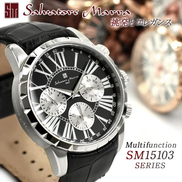 サルバトーレマーラ Salvatore Marra マルチファンクション クォーツ アナログ メンズ 腕時計 レザーベルト SM15103 SSBK PGWH PGSV PGBK SSWH