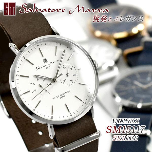 サルバトーレマーラ Salvatore Marra カレンダー クォーツ アナログ ユニセックス 腕時計 レザーベルト SM15117 SSWHSV SSWHBL SSNVSV PGWHPG PGNVPG