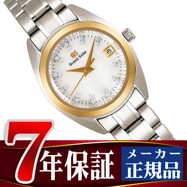 【おまけ付き】【正規品】グランドセイコー GRAND SEIKO スモールレディス 4Jクオーツ 26mm レディース 腕時計 シェル STGF334