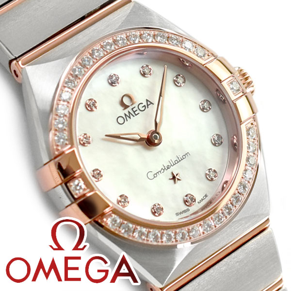 【あすつく】 OMEGA オメガ コンステレーション オメガ クォーツ 28MM OMEGA レディース腕時計 28MM 131.25.25.60.55.001, はちみつの恵:742bc79a --- eamgalib.ru