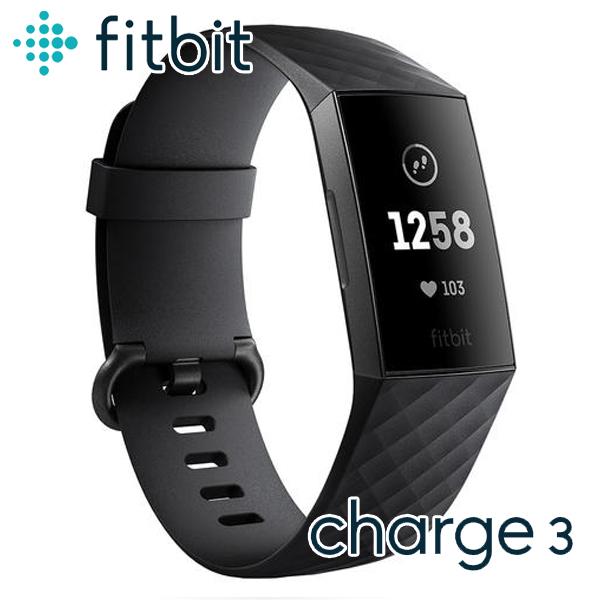 Fitbit Charge 3 トラッカー フィットビット チャージ 3 ユニセックス スマートウォッチ FB410GMBK