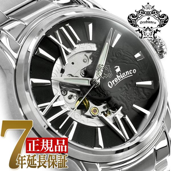 【Orobianco】オロビアンコ ORAKLASSICA オラクラシカ 手巻き付き自動巻き 機械式腕時計 メンズ腕時計 ブラック×シルバー ステンレスベルト OR0011N00【あす楽】