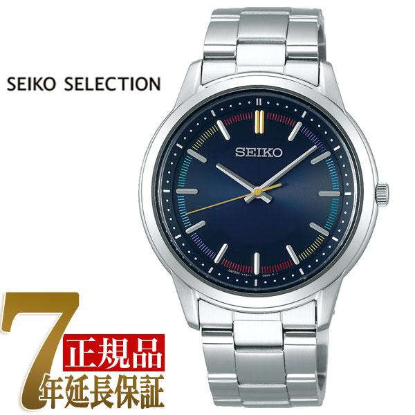 セイコーセレクション SEIKO SELECTION 2020 サマー限定モデル ソーラー メンズ 腕時計 SBPL029