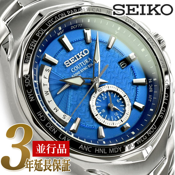 【逆輸入 SEIKO】セイコー COUTURA RADIO SYNC SOLAR ソーラー ワールドタイム メンズ 腕時計 ブルーダイアル シルバー ステンレスベルト SSG019P1