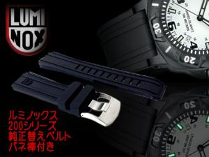 LUMINOX Luminox original belt 0200 series for black 0200.20 9791113
