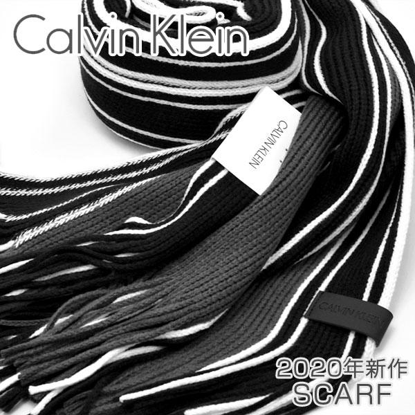 カルバンクライン 2020年新作 マフラー ストール メンズ 期間限定特価品 ブラック 1CK0114-SGY グレー 新品 送料無料