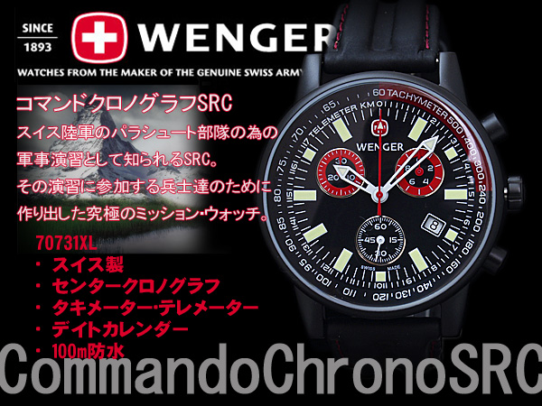 Wenger watch command chronograph SRC black black rubber 70731XL