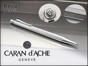 CARAN d'ACHE 販売実績No.1 カランダッシュ エクリドール コレクション レトロシャープペンシル Ecridor Collection シャープペンシル 倉 0004-486 パラジウムコート 天冠のロゴは変わっています 0.7mm レトロ シルバー
