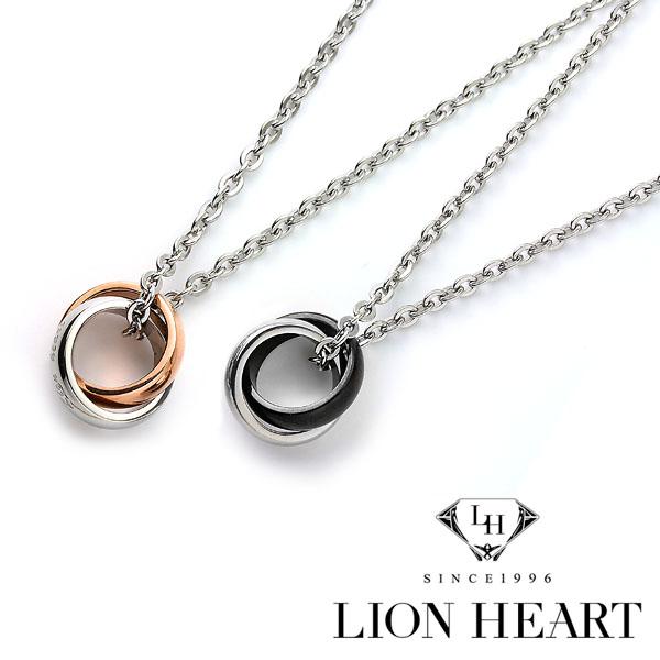 【LION HEART ライオンハート】 ペアチェーンネックレス ダブルリングトップ 04N124SL-SM【送料無料】【ネコポス可】