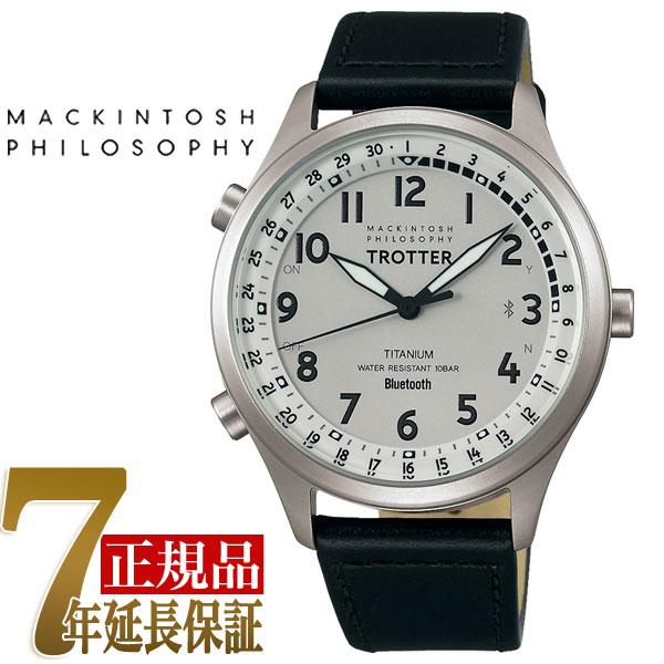 マッキントッシュ フィロソフィー MACKINTOSH PHILOSOPHY スマートウォッチ チタン クオーツ メンズ 腕時計 FCZB999