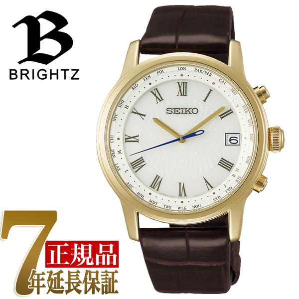 セイコー ブライツ SEIKO BRIGHTZ Bespoke Tailor Dittos 限定モデル ソーラー 電波 ワールドタイム 薄型 メンズ 腕時計 替えベルト付き SAGZ102