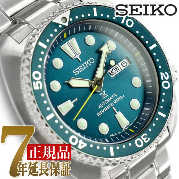 セイコー プロスペックス SEIKO PROSPEX ダイバースキューバ オンラインショップ限定モデル タートル TURTLE メカニカル 自動巻き 手巻き付き メンズ 腕時計 SBDY039
