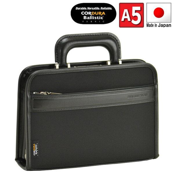 【BROMPTON】 ブロンプトン ビジネスバッグ メンズ 豊岡製鞄 日本製 コーデュラナイロン ブラック 22322-1