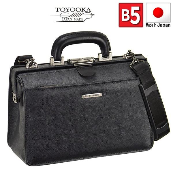【JC HAMILTON】 ジェーシーハミルトン ビジネスバッグ メンズ 豊岡製鞄 日本製 PVC ブラック 22327-1
