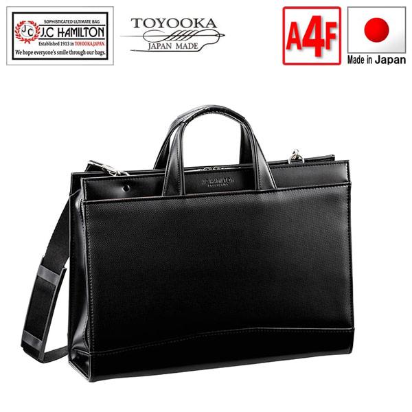 【JC HAMILTON】 ジェーシーハミルトン ビジネスバッグ メンズ 豊岡製鞄 日本製 合成皮革 ブラック 22332-1