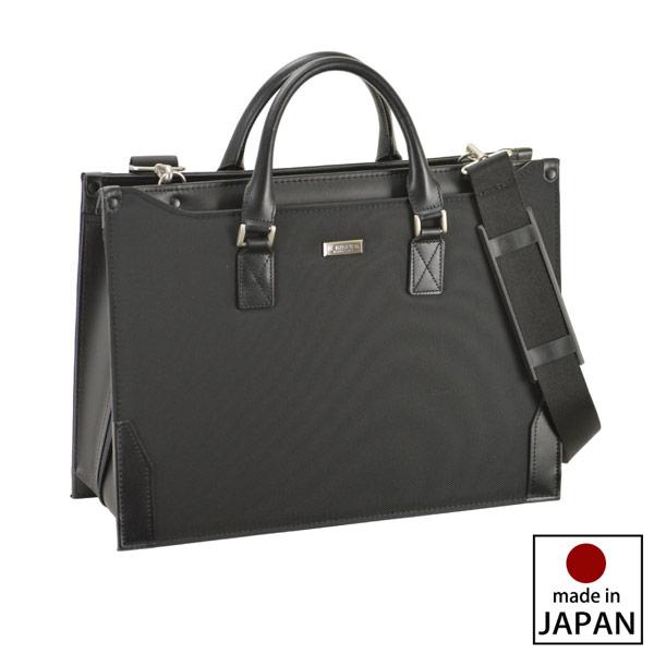 【JC HAMILTON】 ジェーシーハミルトン ビジネスバッグ メンズ 豊岡製鞄 日本製 強撚糸ナイロン ブラック 22333-1