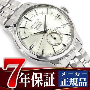 【SEIKO PRESAGE】セイコー プレザージュ メンズ 腕時計 メカニカル 自動巻き 機械式 腕時計 メンズ ベーシックライン シルバー SARY079