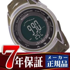 【SOMA】ソーマ SEIKO セイコー ライドワン RideONE ソーラー アルチ コンパス SOLAR ALTI COMPASS GO AUT コラボ 限定モデル 500個限定 アウトドア ウォッチ デジタル 腕時計 メンズ レディース ユニセックス NS24701