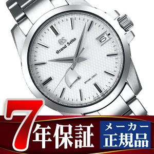 【おまけ付き】【正規品】グランドセイコー GRAND SEIKO スプリングドライブ メンズ 腕時計 SBGA225