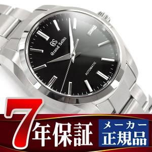 【おまけ付き】【正規品】グランドセイコー GRAND SEIKO メカニカル 手巻き付き メンズ 腕時計 ブラックダイアル ステンレスベルト SBGR301