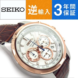 【逆輸入SEIKO】セイコー クロノグラフ クォーツ メンズ 腕時計 ホワイト×ローズゴールドダイアル ブラウン レザーベルト SSB250P1