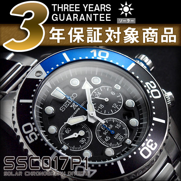 SEIKO chronograph men watch divers solar black dial silver stainless steel belt SSC017P1