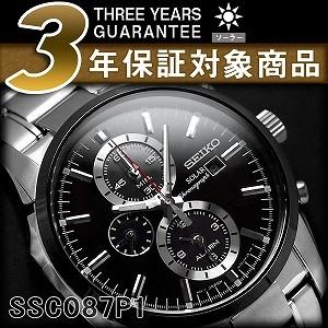 【逆輸入SEIKO】セイコー メンズ アラームクロノグラフ ソーラー 腕時計 ブラックダイアル シルバー ステンレスベルト SSC087P1