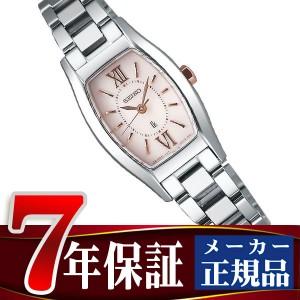 【正規品】セイコー ルキア SEIKO LUKIA ソーラー 腕時計 レディース SSVR131
