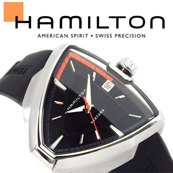 HAMILTON ハミルトン ベンチュラ VENTURA Elvis80 エルビス メンズ 腕時計 三角形 アナログ ラバー ブラック シルバー スイス製 H24551331